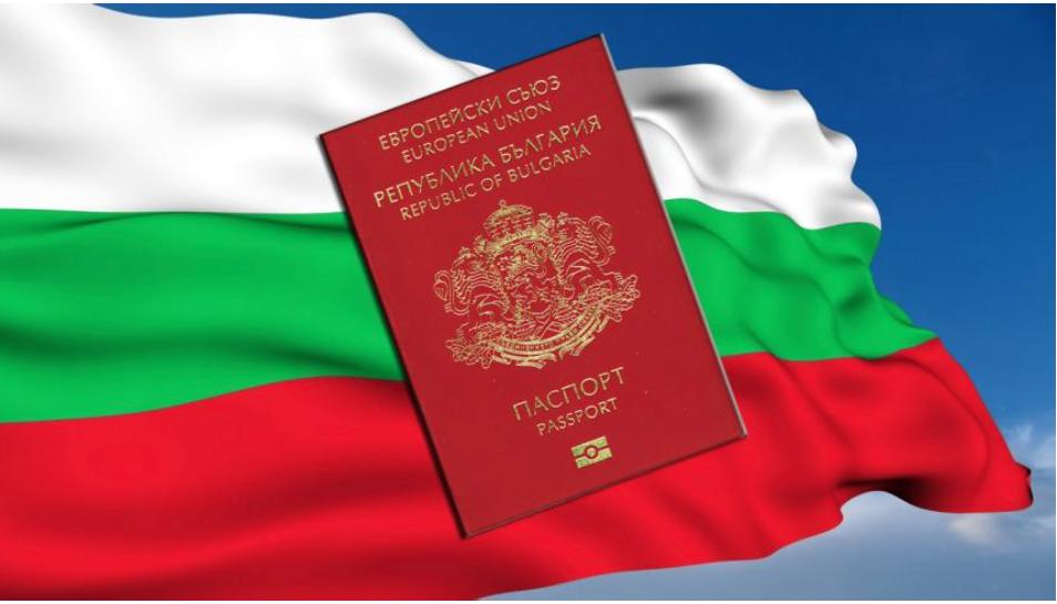 citizenship_of_Bulgaria