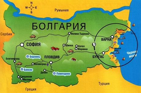 Жизнь в Болгарии для эмигрантов